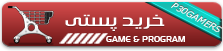 http://game-program1.persiangig.com/Images/Buy/Buy_Now%21.png